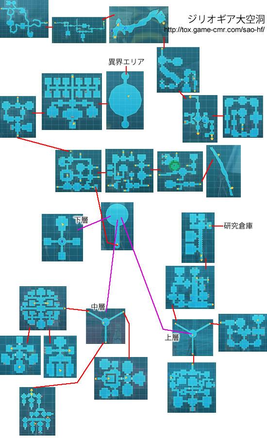 ソード アート オンライン ホロウ フラグメント 攻略 SAOソードアートオンライン ホロウフラグメント